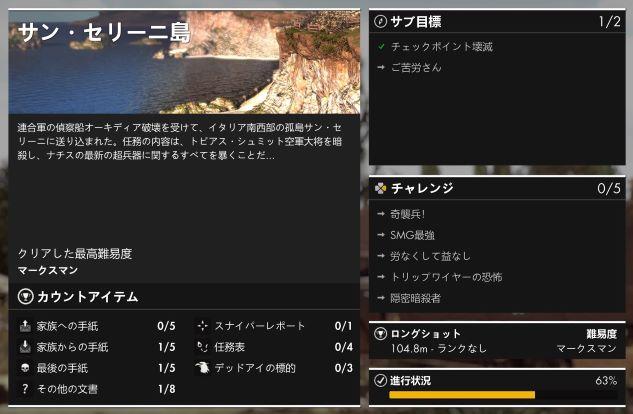 f:id:AkiyoshiBlog:20210827005121j:plain