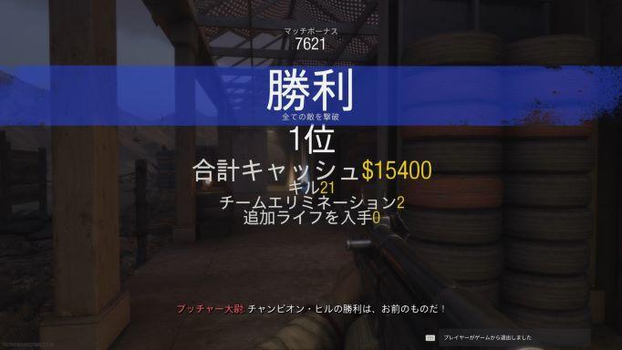 f:id:AkiyoshiBlog:20210830004032j:plain