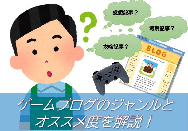 f:id:AkiyoshiBlog:20210901214956j:plain