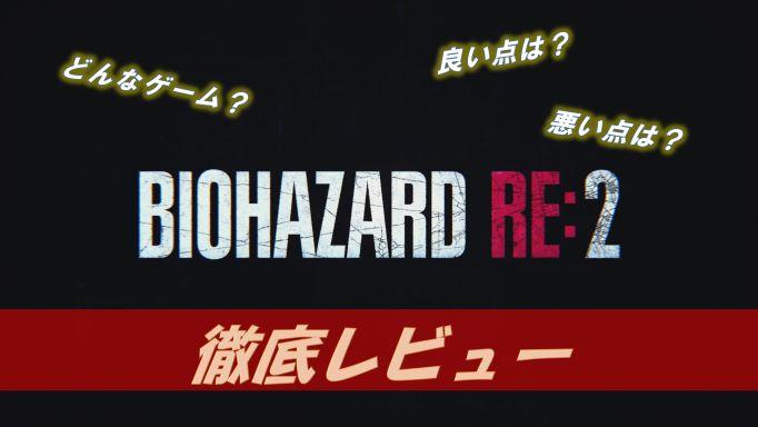 f:id:AkiyoshiBlog:20210901220856j:plain