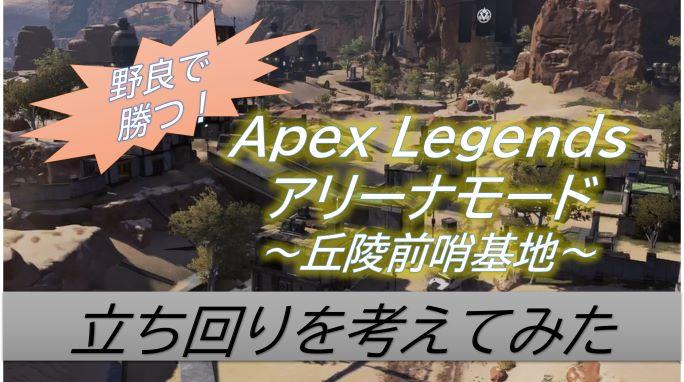 f:id:AkiyoshiBlog:20210904142219j:plain