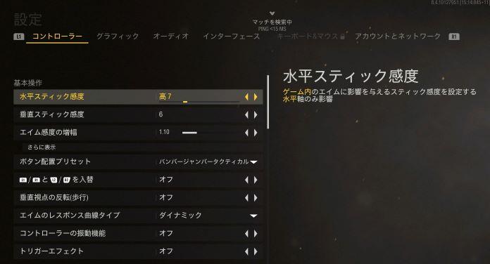 f:id:AkiyoshiBlog:20210912185721j:plain
