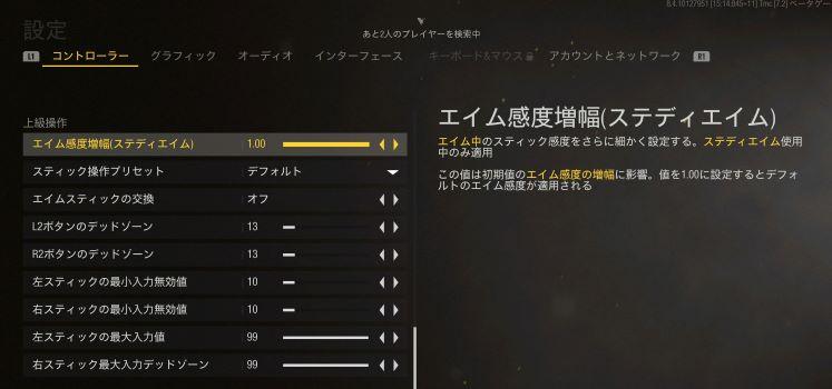 f:id:AkiyoshiBlog:20210912201116j:plain