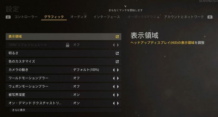 f:id:AkiyoshiBlog:20210912201417j:plain