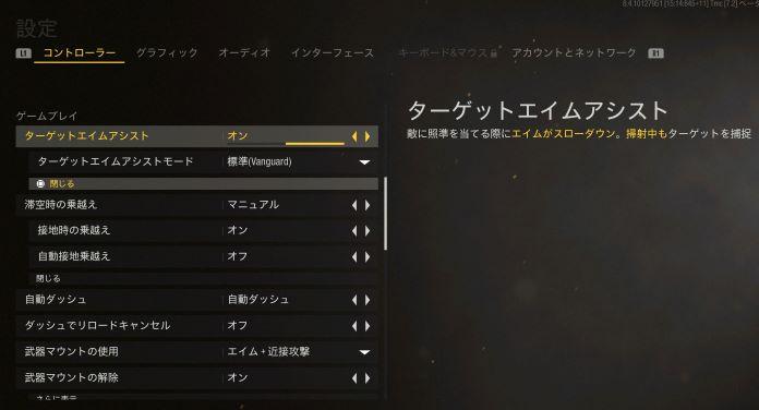 f:id:AkiyoshiBlog:20210913002216j:plain