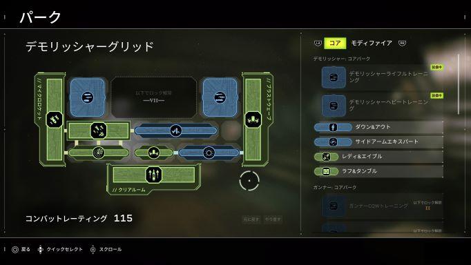 f:id:AkiyoshiBlog:20210919005419j:plain
