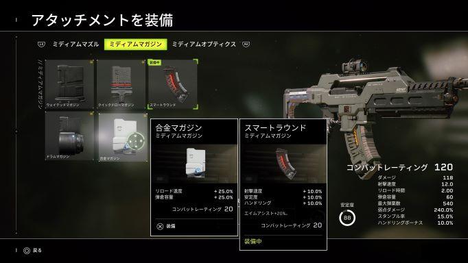 f:id:AkiyoshiBlog:20210919010421j:plain