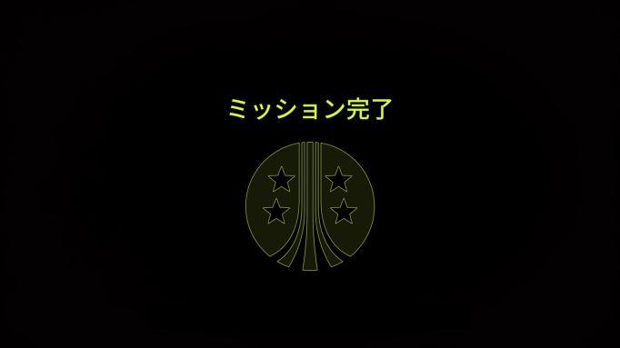f:id:AkiyoshiBlog:20210919011452j:plain