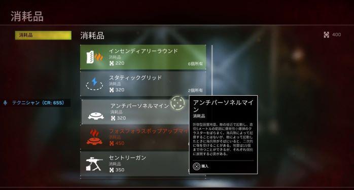 f:id:AkiyoshiBlog:20210919013503j:plain