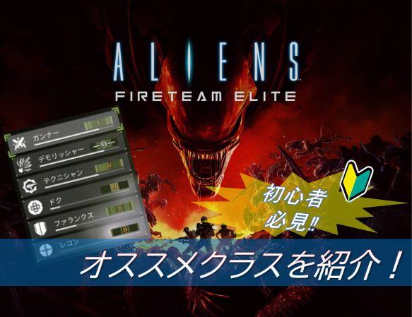 f:id:AkiyoshiBlog:20210921003038j:plain