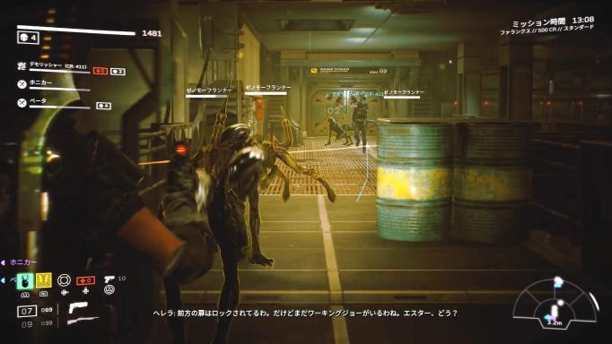 f:id:AkiyoshiBlog:20210922231008j:plain