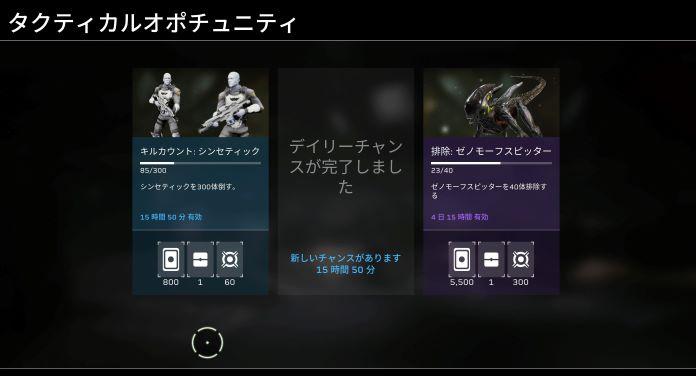 f:id:AkiyoshiBlog:20210923194510j:plain