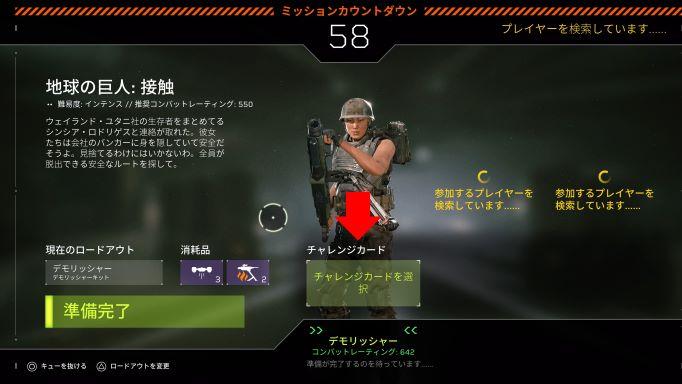 f:id:AkiyoshiBlog:20210923195127j:plain