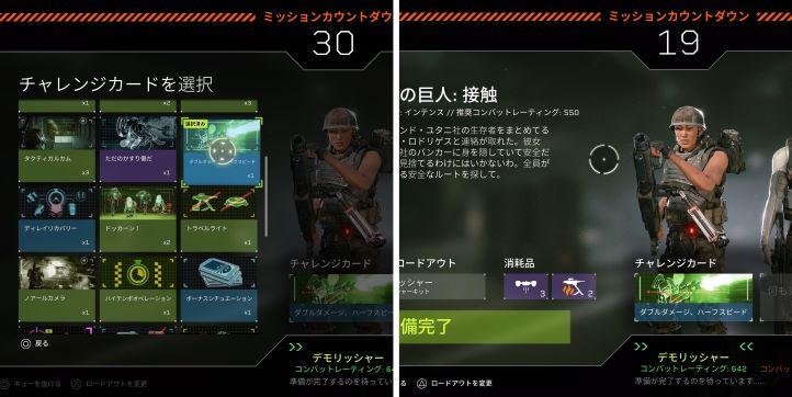 f:id:AkiyoshiBlog:20210923195501j:plain
