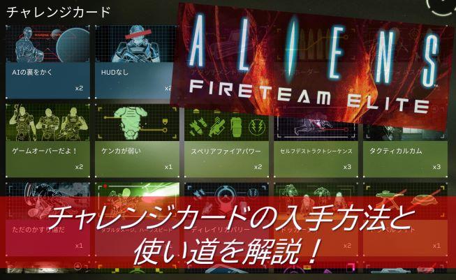 f:id:AkiyoshiBlog:20210923200354j:plain