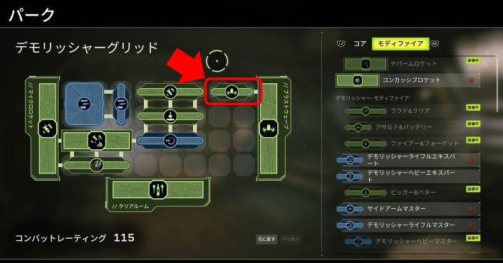 f:id:AkiyoshiBlog:20210923225848j:plain