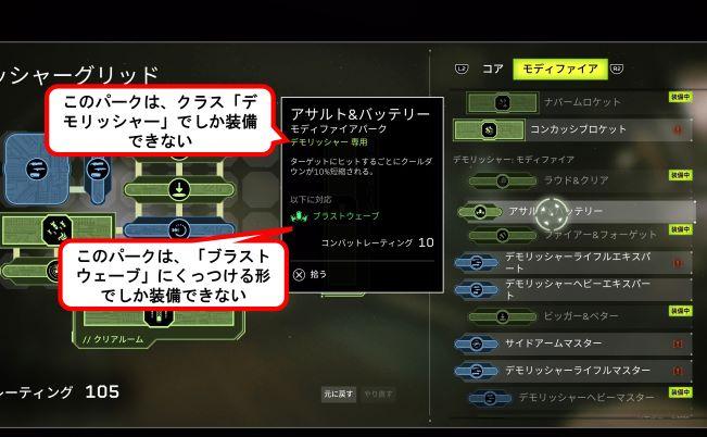 f:id:AkiyoshiBlog:20210923231030j:plain
