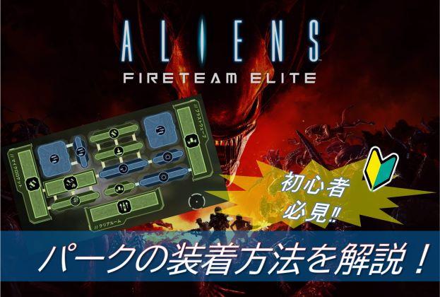 f:id:AkiyoshiBlog:20210924000515j:plain