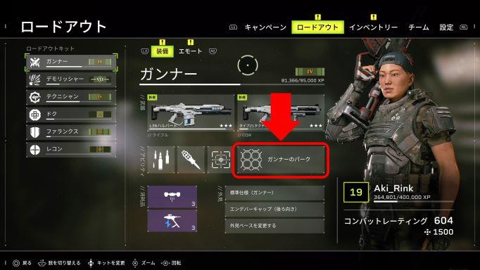 f:id:AkiyoshiBlog:20210924115204j:plain