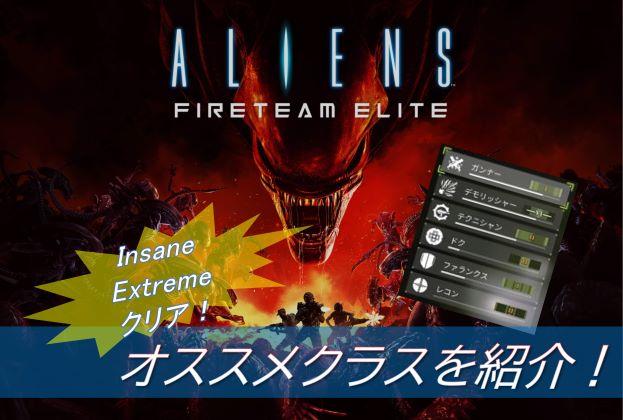 f:id:AkiyoshiBlog:20211002235133j:plain