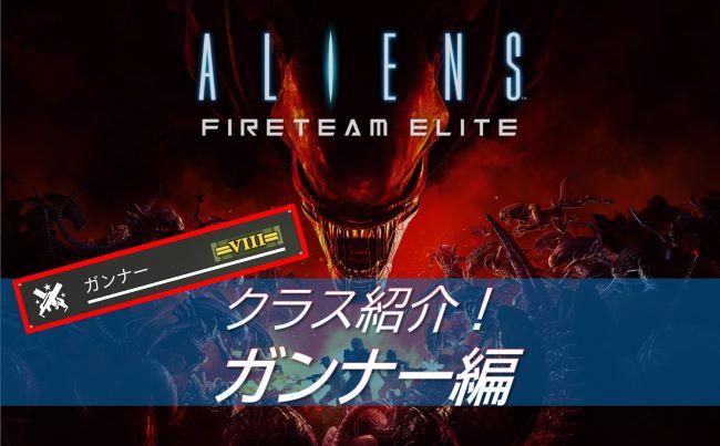 f:id:AkiyoshiBlog:20211003231934j:plain