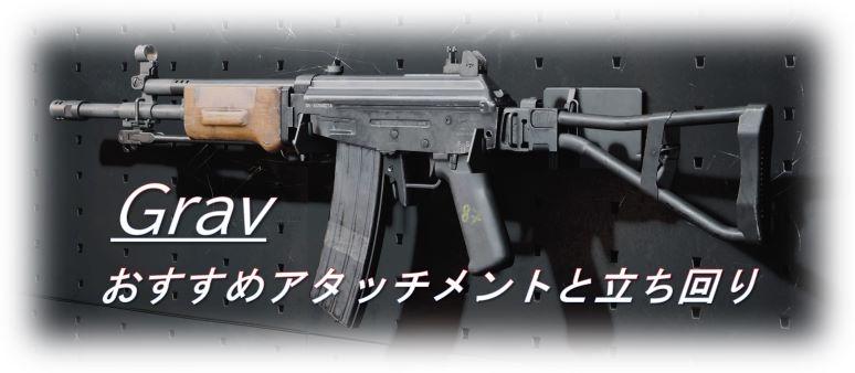 f:id:AkiyoshiBlog:20211009195053j:plain