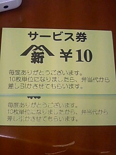 20071010134835