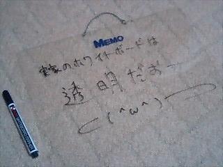 20080501232757