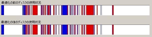 20080715075803