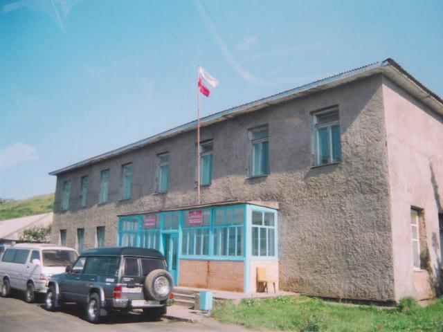 クリリスク行政府庁舎