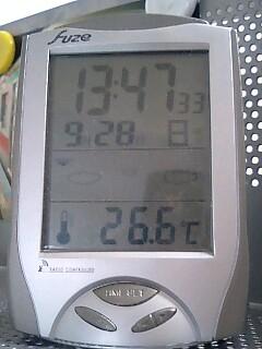 20080928134756