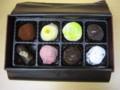 アンジュのチョコレート