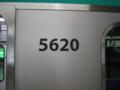 5620(5120F)