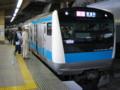 E233系1000番台(ウラ122編成)