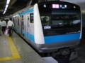 E233系1000番台(ウラ130編成)
