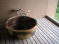 個室露天風呂