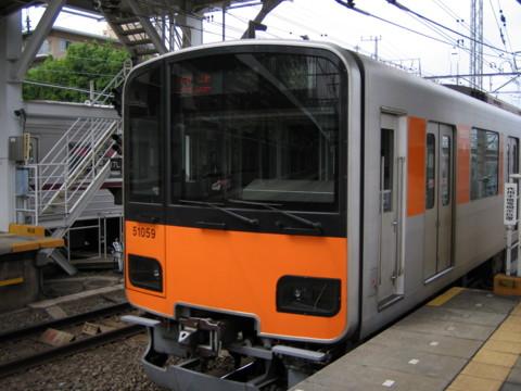51059F(回送)