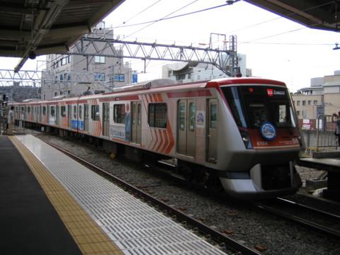 大井町線溝の口駅