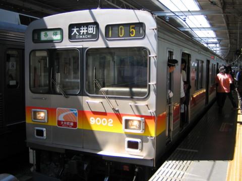 9002F