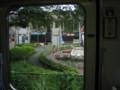 レオライナー車窓から