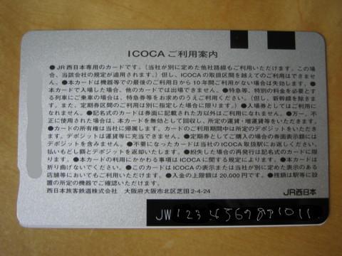 20090815205611