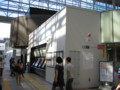 たまプラーザ駅