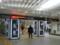 渋谷駅にて、ダイヤ崩壊中