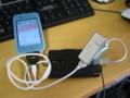 WiMAXモバイルルータの新しい使い方?