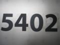 5102F:5402号車