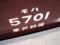 [20090921-東武博物館とか]
