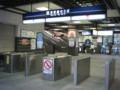 [20090921-東武博物館とか]大師前駅改札?