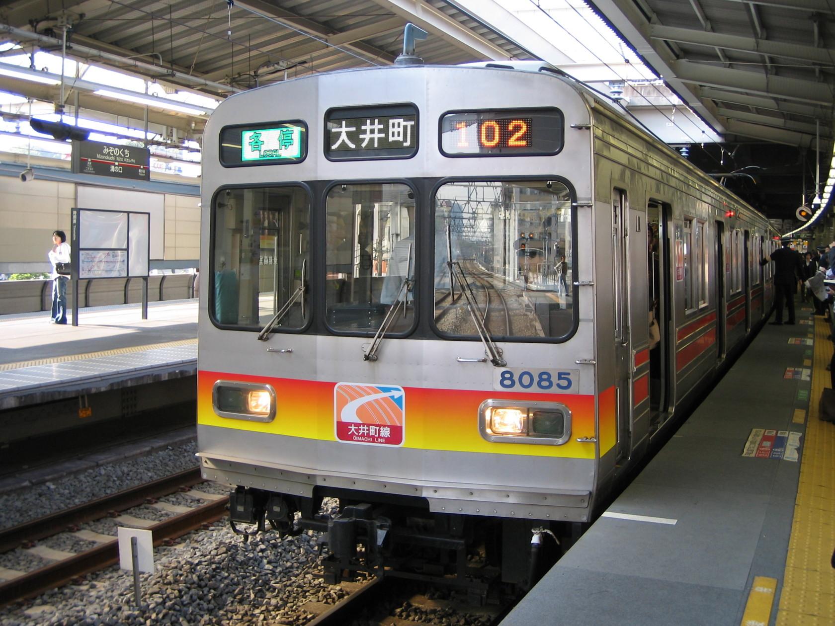 8085F