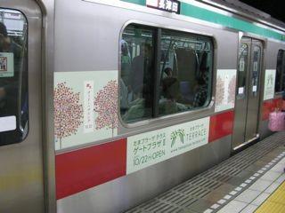 20091022110819