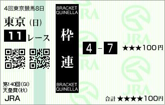20091101125329